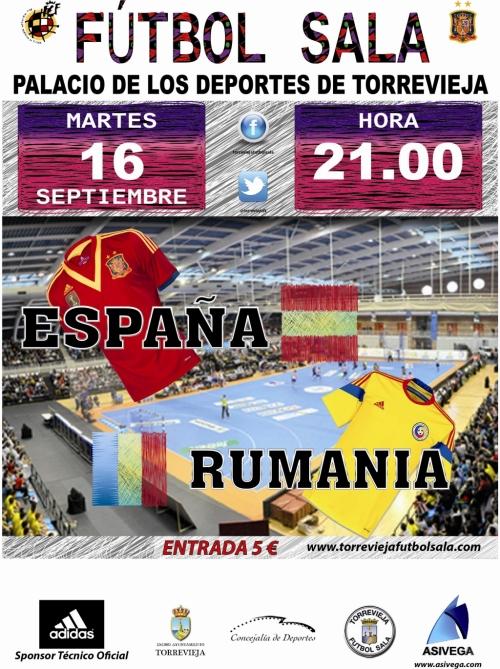 CARTEL-partido-Espana-Rumania-500